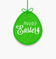 Happy Easter Green egg with ribbon and bow for vector image vector image