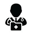 nurse icon male person profile avatar symbol sign vector image vector image