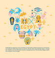 banner with egypt symbols in flat style vector image vector image