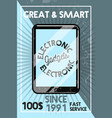 color vintage electronic gadgets banner vector image vector image