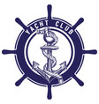 anchor and wheel emblem sign symbol vector image vector image