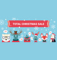christmas sale background discount offers vector image vector image
