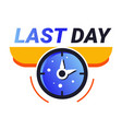 sales promo last day offer isolated icon clock vector image