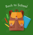 back to school brown backpack office supplies vector image vector image