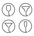 continuous line art logo set of different glasses vector image vector image