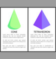 green cone and purple tetrahedron geometric figure vector image vector image