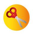 scissor school supply icon vector image