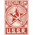 Soviet Propaganda Poster vector image vector image