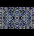 ceramic tiles in blue retro colors vector image