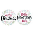 circle shape set for merry christmas vector image