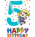 fifth birthday cartoon design vector image vector image