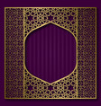 golden traditional patterned frame in oriental vector image