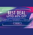 sale promotion poster design banner design vector image vector image