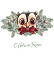 set of christmas woodland cute forest cartoon bear vector image vector image