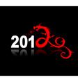 2012 year of dragon vector image