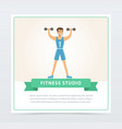 young man exercising with dumbbells fitness vector image vector image