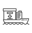 cargo ship delivery icon outline style vector image vector image