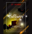 happy halloween banner with light effect party vector image vector image