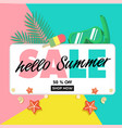 hello summer sale 50 off shop now ice cream snork vector image vector image