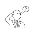 portraits thoughtful businessman on white vector image vector image