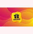 soldes - sale in french sign icon gift vector image vector image