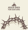 thorn crown with golgotha vector image vector image
