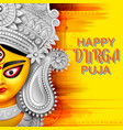 goddess durga face in happy durga puja subh vector image vector image