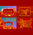 pig year banner set cartoon style vector image