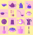 sixteen kitchen tools and utensils in set vector image