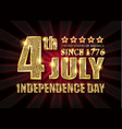 4th of july independence day banner vector image vector image
