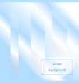 cool abstract background with rectangular stripes vector image