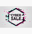 cyber monday background with glitch effect promo vector image