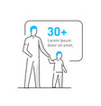 mother with baby family relationships vector image vector image