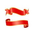 ribbon icons of banners set vector image vector image