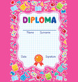 kids diploma background with education supplies vector image