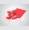 3d number with big arrow vector image vector image