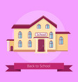 back to school isolated on purple vector image vector image