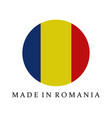 icon made in romania vector image vector image