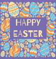 happy easter eggs pattern on purple background vector image vector image