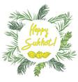sukkot jewish holiday background vector image vector image