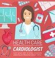 cardiologist doctor with heart and ecg vector image vector image