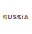 russia concept retro colorful word art vector image