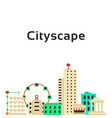 simple cityscape with set of buildings vector image vector image
