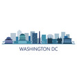washington skyline vector image vector image