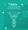 medical health care service symbol vector image