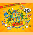 back to school big sale banner vector image vector image