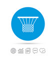 basketball basket icon sport symbol vector image vector image