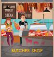 butcher shop vector image vector image