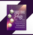 christmas shiny party invitation flyer template vector image vector image