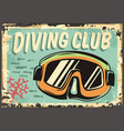 diving club retro sign with mask vector image vector image